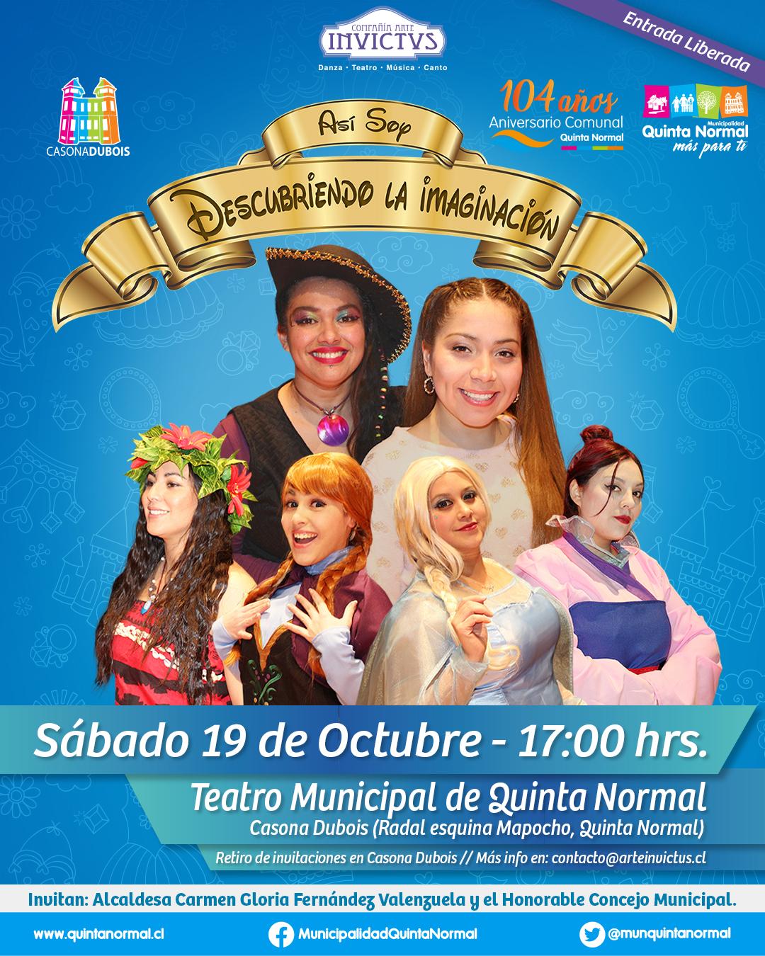 Musical «Descubriendo la Imaginación». Sábado 19 de Octubre, 17 hrs.