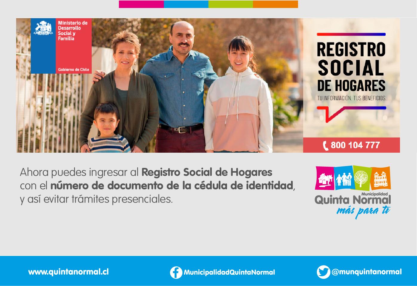 Accede a tu Registro Social de Hogares aquí